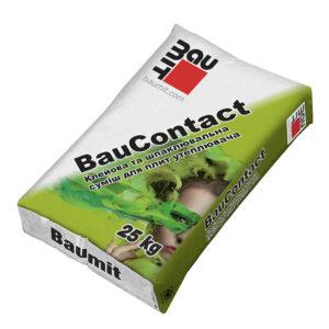 Клей-шпаклівна суміш Baumit BauContact
