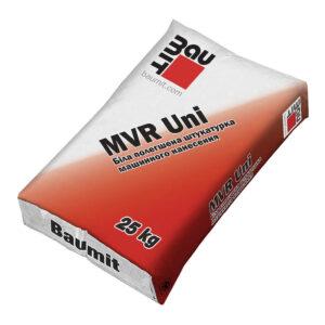 Штукатурна полегшена суміш на основі білого цементу Baumit MVR UNI